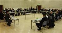 群馬 館林市・板倉町合併協議会が休止を決定 住民サービスなどめぐり溝