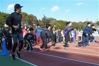 【スポーツ異聞】末続慎吾が陸上教室ERCで目指す「つながり」