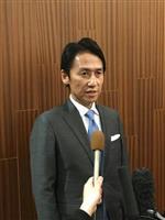 【福岡県知事選】自民推薦決定 「与野党対決」の様相