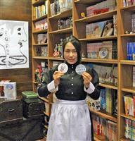 マンガ・アニメ好き集うカフェ 御坊の商店街空き店舗改装 「聖地巡礼」ついでに利用を