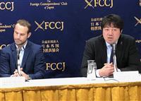 「W杯は本物のラグビーに触れあえる機会」 元日本代表主将の箕内拓郎氏が外国特派員協会で…