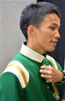 井上大仁、木滑良らMHPSマラソン部がNZ合宿から帰国
