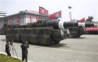 安保理報告 北朝鮮、中国への漁業権の売却も横行 制裁破り続く 韓国は石油移転届け出ず