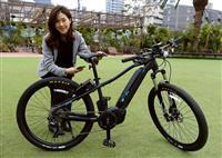 パナソニック、IoT電動自転車でシェアリングサービス