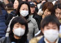 インフル過去最多 全国患者推計222万人