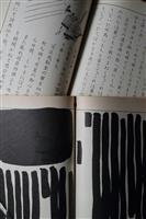【日本人の心 楠木正成を読み解く】序章(4)戦時下、利用され、消され
