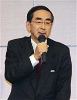 支援要請拒否「全くない」 自民幹部と会談で福井知事