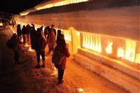 【大人の遠足】山形・西川「志津温泉」 心も温まる「雪旅籠の灯り」