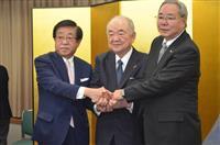 【経済インサイド】イオンなど大手に対抗、地方スーパーの雄3社が連携