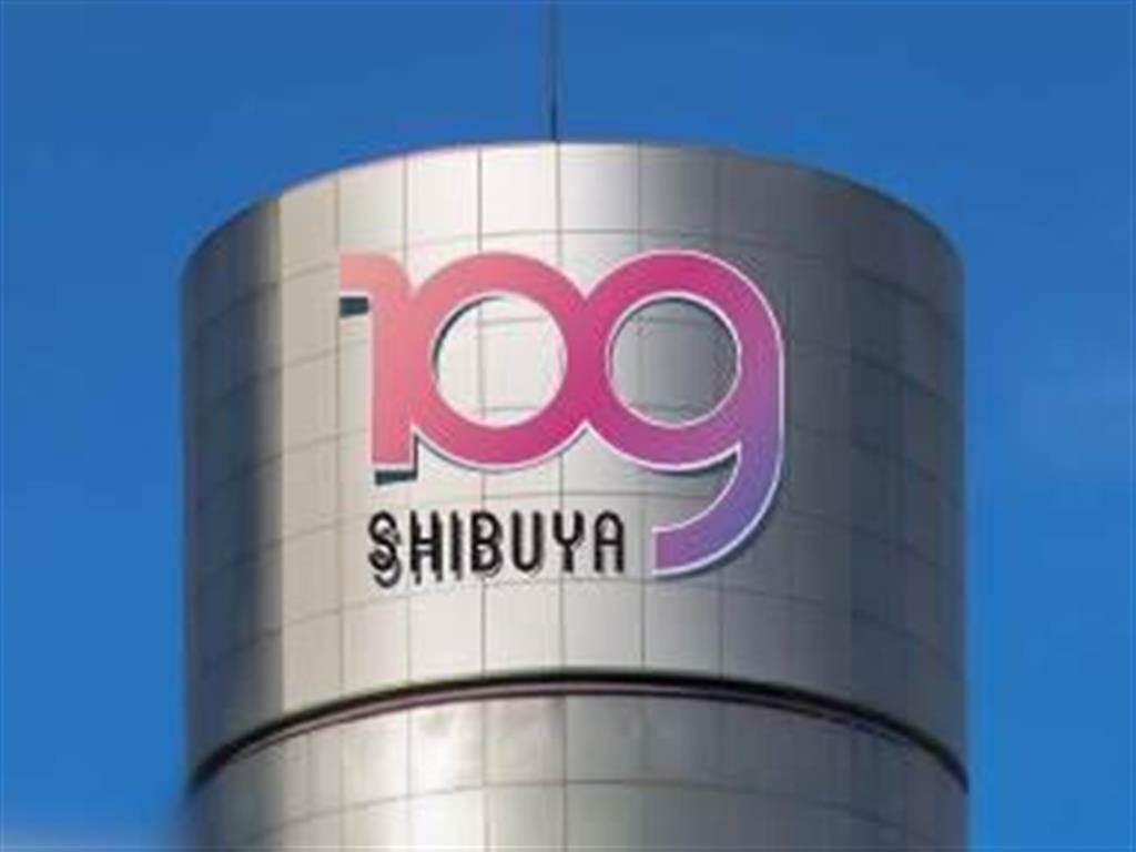 渋谷「109」ロゴ一新 - 産経ニュース