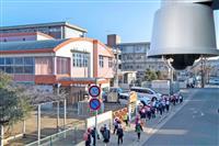 加古川市「見守りカメラ」に先進的まちづくりシティコンペ大臣賞