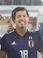 【サッカー日本代表】カタール戦速報(1)遠藤航の代わりに塩谷司 先発を発表