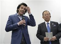 五輪招致疑惑、推移見守る 竹田氏処遇に事務総長