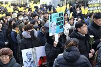 ソウルの日本大使館前で元慰安婦の告別式