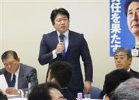 「泥棒がうそ」発言に反発 国民感情刺激と韓国外務省