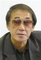 岡留安則さん死去 「噂の真相」元編集長
