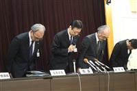 磐田市長が陳謝 前副市長ら逮捕「信頼損なった」