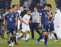 【サッカー日本代表】カタール戦速報(10完)日本、カタールに屈す