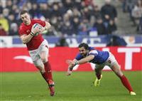 ウェールズが開幕戦勝利 ラグビーの欧州6カ国対抗