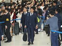 森保監督「アジアで確実に勝つ力を」 日本代表が帰国