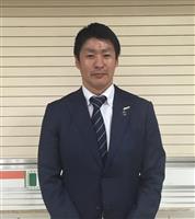 慶大ラグビー部ヘッドコーチに栗原氏 金沢氏は退任
