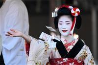 【動画あり】舞妓さん豆まき、幸せ願う 京都・八坂神社の節分祭