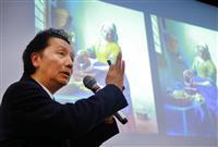 フェルメール展開幕に先立ち美術家・森村泰昌さんが記念講演