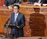 日本会議が首相に「遺憾」 新元号事前公表へ不満