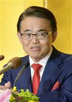 愛知県知事選 大村氏が圧勝で3選「日本をしっかり支える」