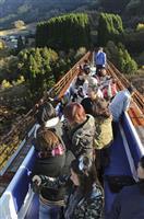 105メートル鉄橋をカート快走 旧高千穂鉄道に年4万人、絶景楽しむ 宮崎