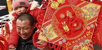 景気対策拡充に急ぐ中国…経済リスク警戒で限界指摘も