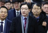 文在寅氏側近有罪で「三権分立」無視する韓国与党