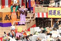 【動画あり】大阪で豆まき、朝ドラ女優も 春日大社では「節分万燈籠」