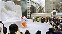 「刀剣乱舞」鶴丸国永がさっぽろ雪まつりに見参