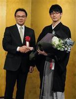 【マンスリー将棋】斎藤王座就位式 和田元監督「愛される棋士に」