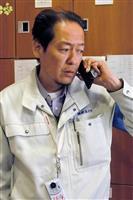 岩手・陸前高田市長選、わずか5票差 現職・戸羽太氏が3選