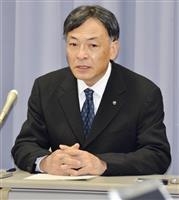難波副知事が不出馬表明 静岡市長選、無投票公算も