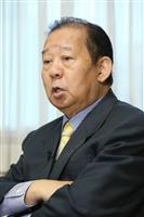 自民・二階俊博幹事長「全ての選挙で結果を」