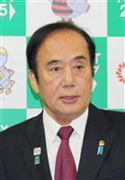 埼玉知事選まで約半年、いまだ立候補表明なしの駆け引き