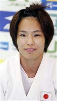 「野獣」松本薫が引退発表 柔道の五輪女王 7日会見
