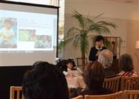 障害を持つ子供が大使館訪問 バリアフリープロジェクト