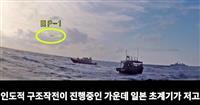 【加藤達也の虎穴に入らずんば】日本政府が注視する韓国の過剰な軍人事介入