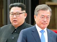 北朝鮮、レーダー照射問題で韓国に対日共闘を呼び掛け