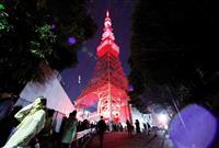 東京タワーが「春節」色に 真っ赤にライトアップ
