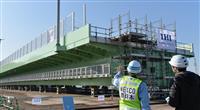 タンカー衝突事故で被災した関空連絡橋の橋桁を公開