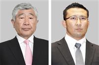 日大アメフット悪質反則 内田氏ら書類送付 警視庁、指示「なし」と判断