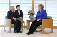 陛下、ドイツ首相とご懇談 「約200年ぶり」譲位にご言及
