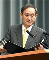 菅官房長官「地場産品の範囲、総務省で検討」 ふるさと納税の返礼品