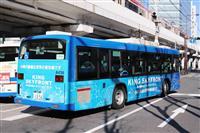 川崎市予算案、一般会計3.0%増7591億円 産業活性化など軸 5年連続最大規模