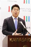 川崎市予算案 加速する臨海部開発構想